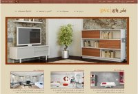 نمونه وب سایت مدرسه طراحی علم گستر صدف