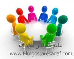 گزارشات انجمن